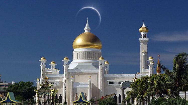 Brunei Sharia Penal Code